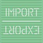 Import Export nouvelle édition !