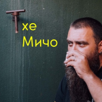 Interview de The Mico