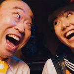 Ian Parovel: pub japonaise sur les jeux de société (VOSTFR)