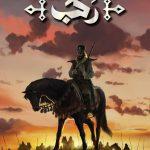 Des news des éditeurs iraniens : jeux envoyés au Spiel et des représentants sur place les présenteront