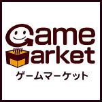Annulation du Game Market 2020 d'Osaka