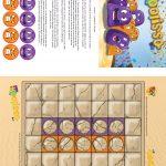 Vianney partage un jeu en print and play : Koolisso