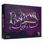 Pax Pamir: Seconde édition en VF disponible en précommande