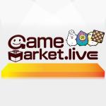 Tokyo Game Market – Live stream le week-end prochain (14-15 nov)