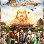 Marco Polo 2 : les règles traduites par Thomas T. sont en ligne